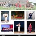 琉球芸能の足跡ura-web