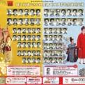 2019.1.12-13組踊公演omote