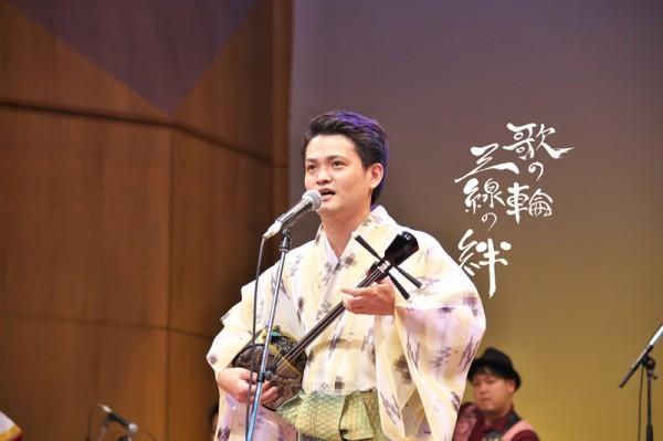 大城貴幸デビュー10周年記念公演「歌の輪 三線の絆」