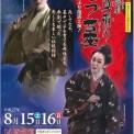 jikkanjinanatsubaka1