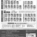 manzai-gishinura
