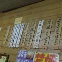 沖縄そば100