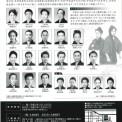 okuyamanobotan2