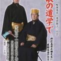 sakihama-omote